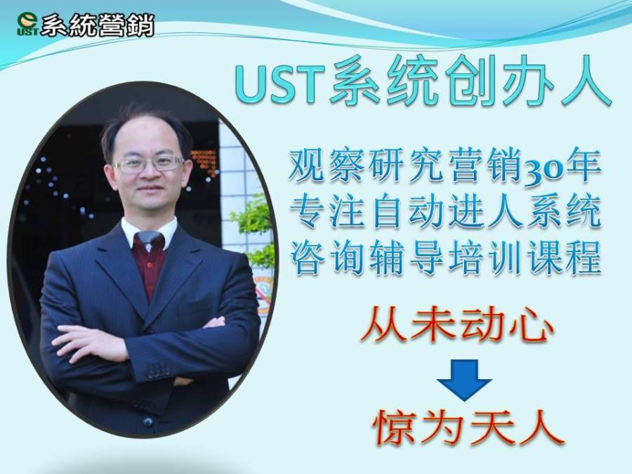 WeChat 圖片_20181116230057