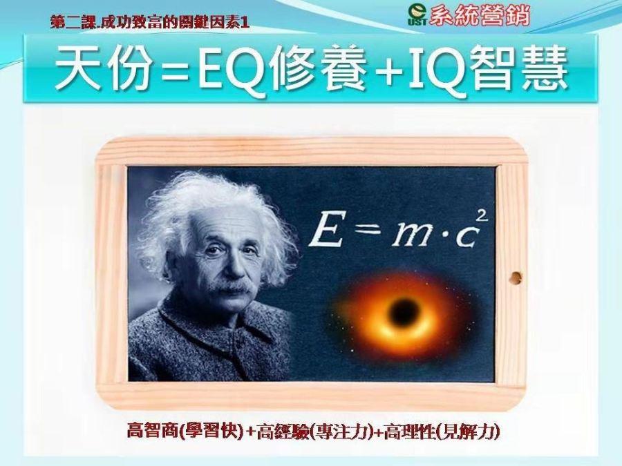WeChat 圖片_20190923021423