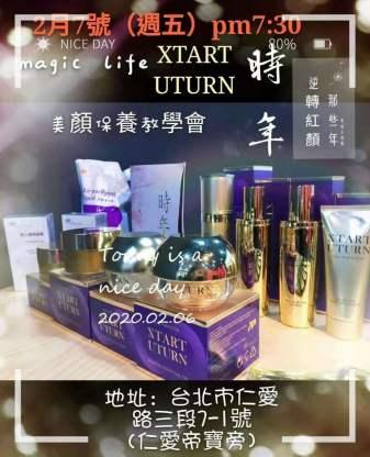 WeChat 圖片_20200208021258
