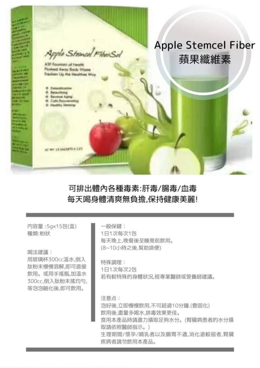 WeChat 圖片_20200322230839