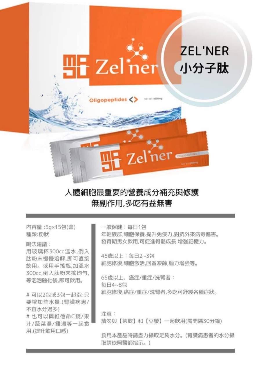 WeChat 圖片_20200322230844