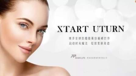 WeChat 圖片_20200426144339